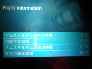 cardiff_00008.jpg