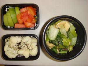 diet_food01.jpg