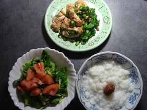 diet_food02.jpg