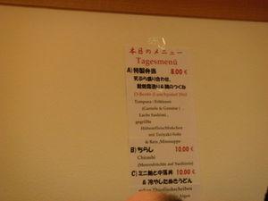 ger_jp_00004.jpg
