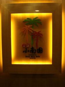 hk_fd_00015.jpg