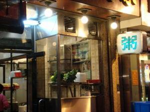 hk_fd_00021.jpg