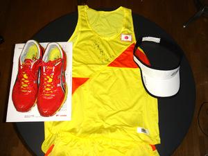 japan_uniform01.JPG
