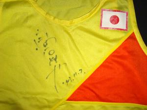 japan_uniform02.JPG