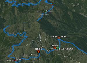 kenzan_trail_demo.jpg