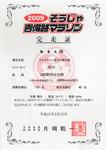kibiji_09_time.jpg