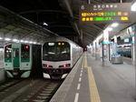kibiji_station.jpg