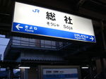 kibiji_train7.jpg