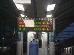 kibji_train8.jpg
