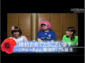 konyaku_koyaji_kiyoko.JPG