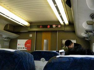 nagasaki_00008.jpg