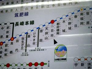 nagasaki_00011.jpg
