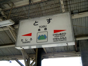 nagasaki_00013.jpg