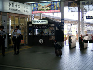 nagasaki_00024.jpg
