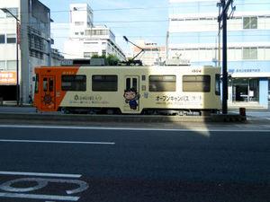 nagasaki_00027.jpg
