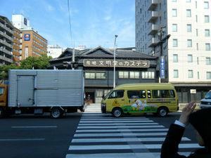 nagasaki_00028.jpg