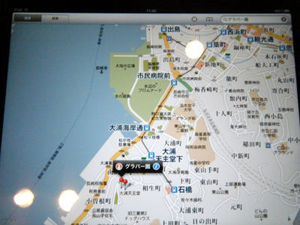 nagasaki_00029.jpg