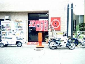 nagasaki_00065.jpg