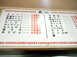nagasaki_00066.jpg