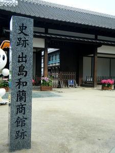 nagasaki_00074.jpg