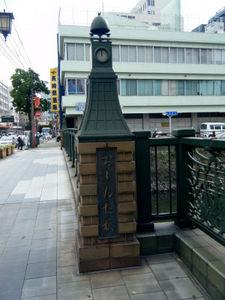 nagasaki_00082.jpg