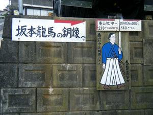 nagasaki_00094.jpg