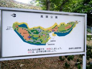 nagasaki_00098.jpg