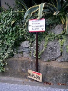nagasaki_00110.jpg