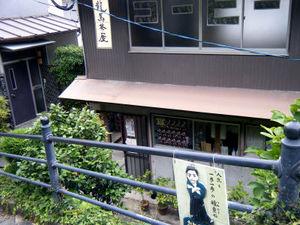nagasaki_00113.jpg