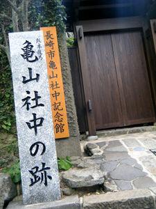 nagasaki_00114.jpg