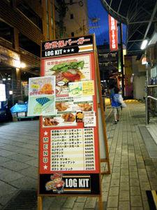 nagasaki_00128.jpg