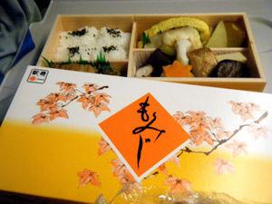 nagasaki_00144.jpg