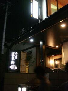 nagoya_at_00013.jpg