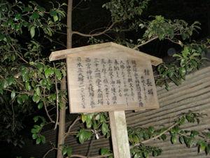 nagoya_at_00015.jpg