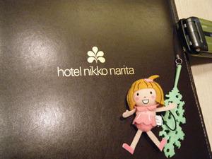 narita_hana.jpg