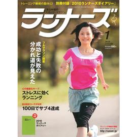 runners_0901.jpg