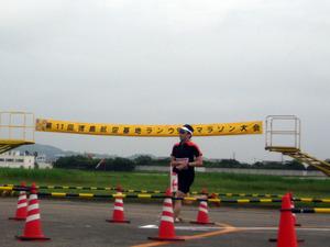runway09_g.jpg