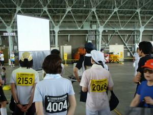 runway_09_08.jpg