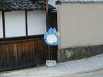 sasayama_00008.jpg