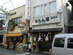 sasayama_00011.jpg