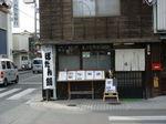 sasayama_00012.jpg