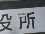 sasayama_00018.jpg