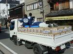 sasayama_00032.jpg