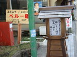 sasayama_00037.jpg