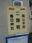 sasayama_00039.jpg