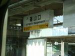 sasayama_00048.jpg