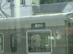 sasayama_00049.jpg