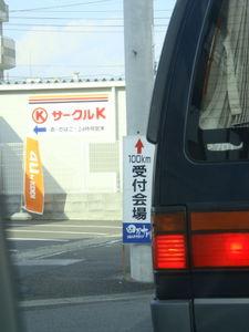 shimanto09_00015.jpg