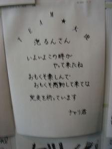 shimanto09_00029.jpg