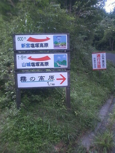 shioduka_09_00010.jpg